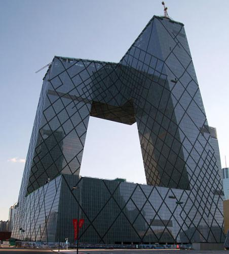 CCTV Headquarters in 'Top 9 Fantastic Architectures over the World': ranks ?