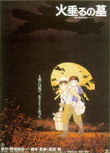 Grave of the Fireflies in 'Top Tragedy Movies in the World': ranks 10
