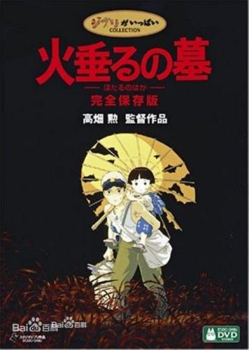 Tomb of the Fireflies in 'top 10 popular animation made by Hayaomi Yazaki': ranks ?