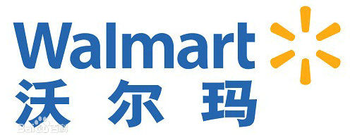 Wal-Mart Stores in 'top 10 famous Chain supermarket in the world 2014': ranks 2