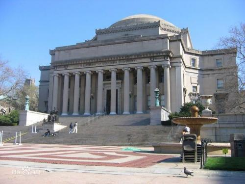 Columbia University in 'best 10 university in the world ': ranks ?
