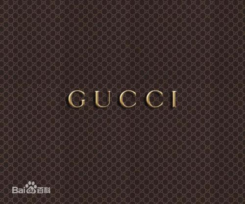 GUCCI in 'top 10 famous Clothing brand in the world 2014': ranks ?