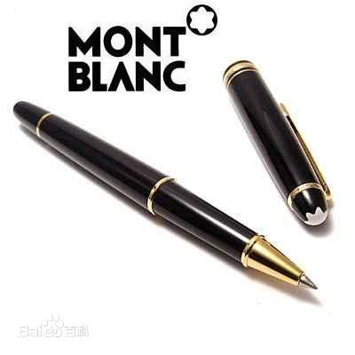 Montblanc in 'top 10 famous pen brand in the world 2014': ranks ?