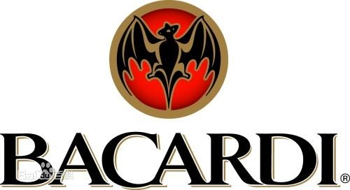 Bacardi in 'top 10 famous wine brand in the world': ranks ?