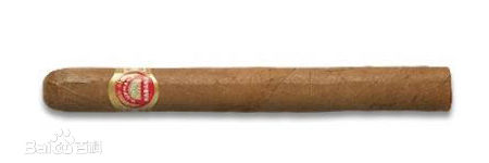 Apolo in 'top 10 famous cigar  brand in the world': ranks ?