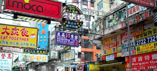 Yau Ma Tei in 'Best Attractions in Hong Kong': ranks ?