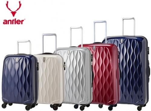 The Best Suitcase Brand | Luggage And Suitcases